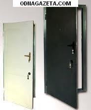 купить Железные двери 210х93. 0963769721. Кривой кривой рог объявление 1