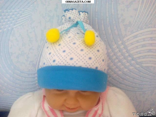 купить Шапочки для малыша от 2 кривой рог объявление 1