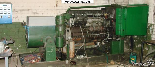 купить Дизель-генератор 100кВт (1д6-150). 52 000 кривой рог объявление 1