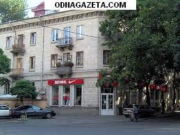 купить По ул. Харитонова, 1 этаж, кривой рог объявление 1