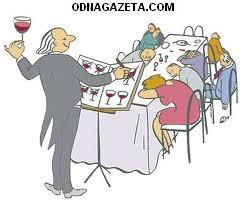 купить Профессиональное проведение свадебных торжеств. Тамада. кривой рог объявление 1