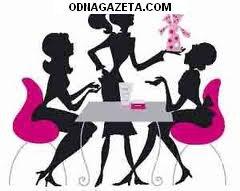 купить Приглашаем девушек для работы с кривой рог объявление 1
