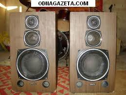 купить Пр. усил. стерео Вега-120, акустику кривой рог объявление 1