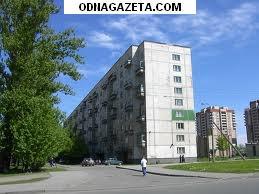 купить пос. Горького, дом 7x9, летняя кривой рог объявление 1