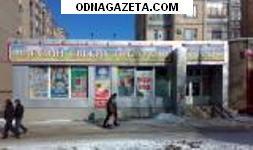 купить Заречный, 6/9, не угл, не кривой рог объявление 1