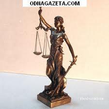 купить Адвокат - юридические консультации, защита кривой рог объявление 1