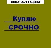 купить 1 -ком. кв. с газ. кривой рог объявление 1