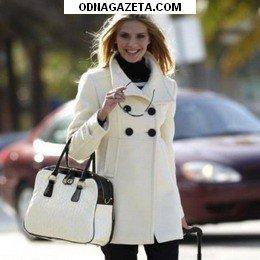 купить Пр. демисезонные пальто, юбки, костюмы, кривой рог объявление 1