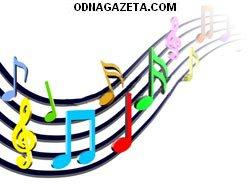 купить Живая музыка к Вашему торжеству кривой рог объявление 1