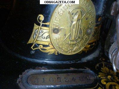 купить Швейная машинка Singer 1865 г. кривой рог объявление 1