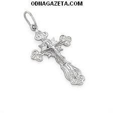 купить Серебряный крестик пр. 925, 2, кривой рог объявление 1