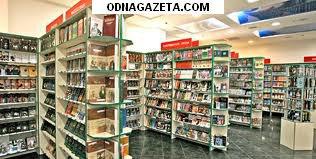 купить Буква - книжный супермаркет. (056)-408-92-83. кривой рог объявление 1