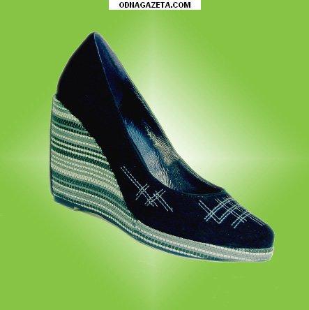купить В магазине обуви Данлер Вы кривой рог объявление 1