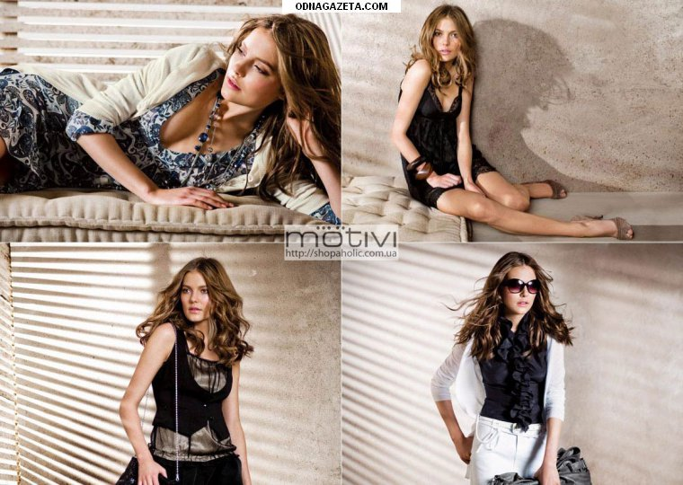 купить Одежда из Италии в магазине кривой рог объявление 1