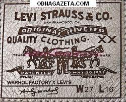 купить Levi Strauss - известная компания кривой рог объявление 1