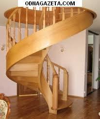купить Проектирование и изготовление деревянных лестниц. кривой рог объявление 1