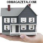 купить Меняю газифицированный дом с удобствами, кривой рог объявление 1
