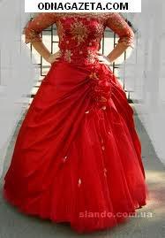 купить Пр. красивое выпускное платье, р. кривой рог объявление 1