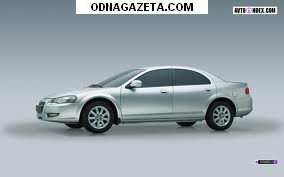 купить Газ Волга, 2003 г. в., кривой рог объявление 1