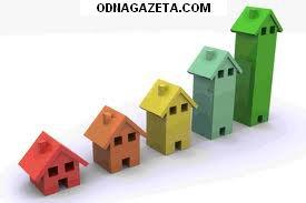 купить Квартиру или дом в любом кривой рог объявление 1