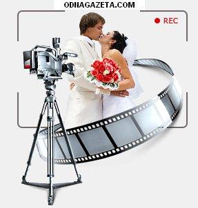 купить Видеосъемка в Hdv формате любых кривой рог объявление 1