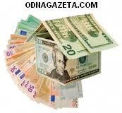 купить 1-2-3-ком. кв. в Саксаганском р-не, кривой рог объявление 1