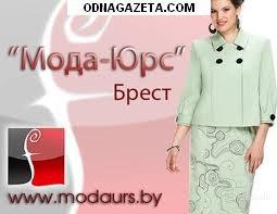 купить Белорусский трикотаж. Верхняя жен. одежда. кривой рог объявление 1