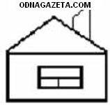 купить Небольшой дом на ЮГОКе, Матреновка. кривой рог объявление 1