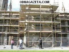 купить Внимание! Строительная организация выполнит ремонтно-строительные кривой рог объявление 1