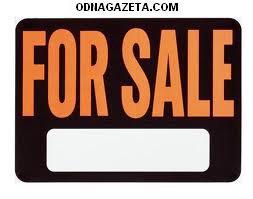 купить Рк Спектр Продам 4х этажный кривой рог объявление 1