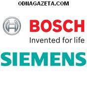 купить Фирменный магазин бытовой техники Bosch. кривой рог объявление 1