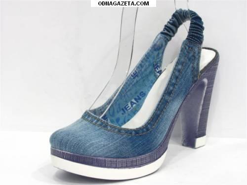 купить Обувь из кожзама и искуственных кривой рог объявление 1