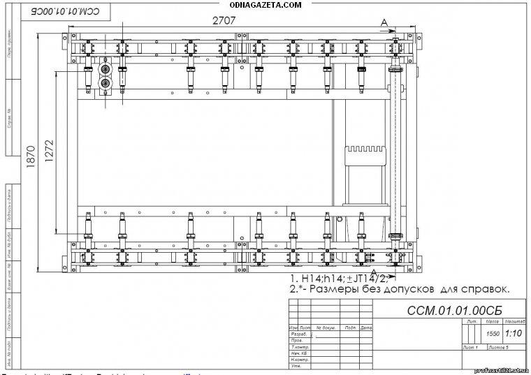 купить Продам чертежи на изготовление оборудования: кривой рог объявление 1