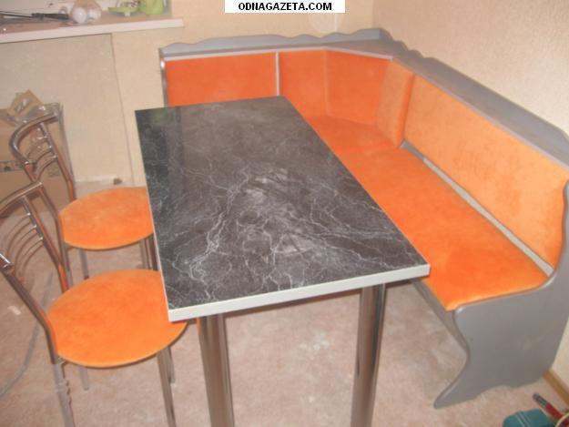 купить Изготовление мебели на заказ. 0679340586. кривой рог объявление 1