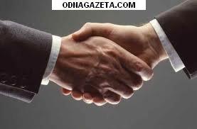 купить Ищу компаньона для совместной работы. кривой рог объявление 1