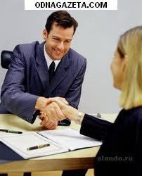 купить Мебельной компании требуются менеджеры по кривой рог объявление 1