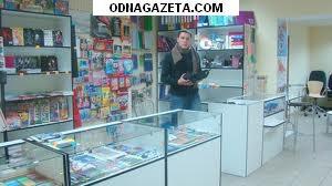 купить Магазину Николаевское шоссе КРЭСе требуется кривой рог объявление 1