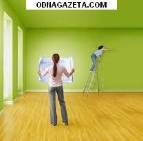 купить Ремонт квартир: полный или частичный, кривой рог объявление 1