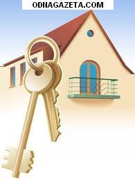 купить Здания, офисы, дома под ключ. кривой рог объявление 1