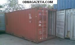 купить Куплю контейнер морской 20, 40 кривой рог объявление 1