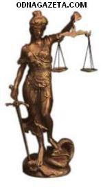 купить Юридическое сопровождение бизнеса: 097 3555028; кривой рог объявление 1