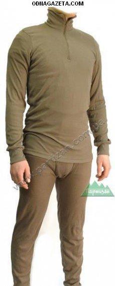 купить Мужское белье из полипропиленовой ткани, кривой рог объявление 1