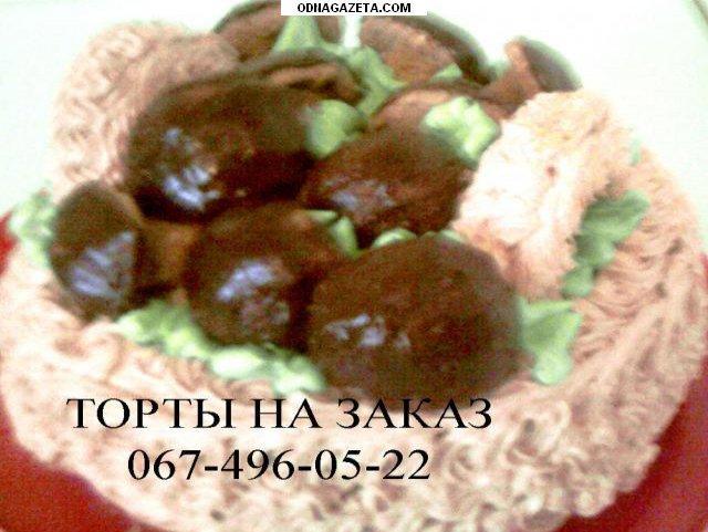 купить Торты на заказ: 0674960522; //slashilina-anuta. кривой рог объявление 1