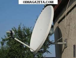 купить Две спутниковые тарелки. 800 грн. кривой рог объявление 1