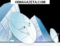 купить Монтаж, Настройка спутниковых антенн. 0962334885. кривой рог объявление 1