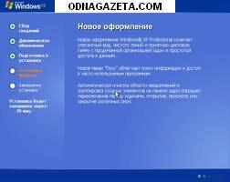 купить Установка Windows, полный пакет программ, кривой рог объявление 1