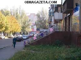 купить Сдаю 1-комн. квартиру на Соцгороде кривой рог объявление 1