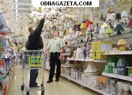 купить Компании Мегос (сеть магазинов) требуются кривой рог объявление 1