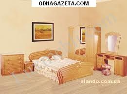купить Фабричные спальни от 2500 грн., кривой рог объявление 1
