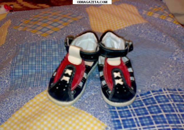 купить Замшевые сандалики с ортопедической стелькой кривой рог объявление 1